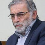 دانشمند برجسته هسته ای ایران ترور شد