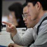 اقتصاد چین ، Caixin PMI ، تصمیم نرخ RBA ، ارزها